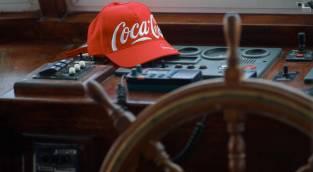 קוקה קולה.