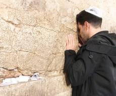 תיעוד: 'גדליה' התפלל בכותל המערבי