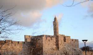 י' בטבת: המצור על ירושלים