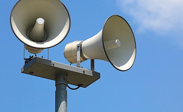 הלם: העירייה נגד ה'כריזה' על כניסת השבת