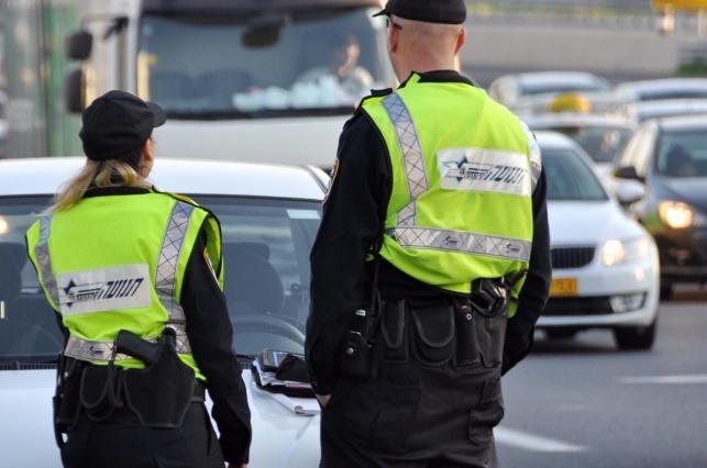 שוטרי תנועה. אילוסטרציה