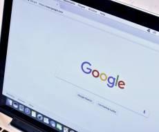 אילוסטרציה - מנועי החיפוש יחלו לחסום הורדות פיראטיות