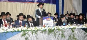 ראש העיר בישיבה הראשונה