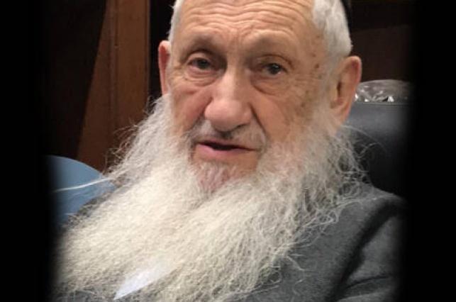 """הרב אברהם אהרן רובשקין ז""""ל"""