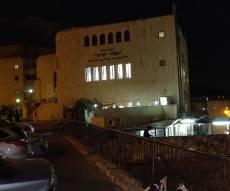 קומפלקס בתי הכנסת ברחוב בראנד