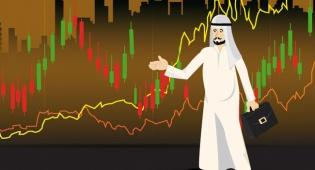 """אילוסטרציה - סעודיה גייסה 9 מיליארד דולר מאג""""ח אסלאמיות"""