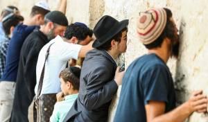 תיעוד מיוחד לט' באב: עיר הקודש ירושלים