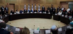 ישיבת הממשלה הראשונה