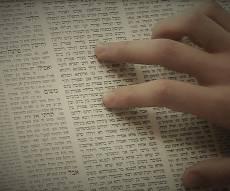 הדף היומי: מסכת חולין דפים קלו-קלז יום שישי ז' בניסן, ערב שבת הגדול!