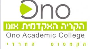 לוגו הקמפוס החרדי - חדש באונו: קורס מיסוי  מקרקעין