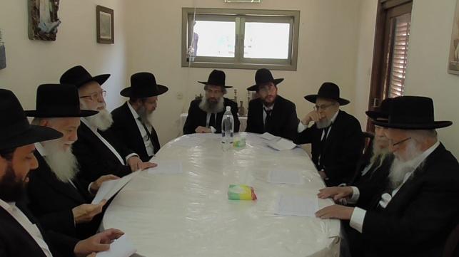 ישיבת הרבנים