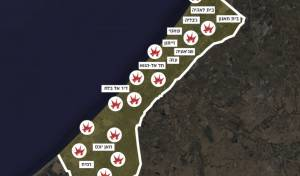 100 מטרות: אלו יעדי הטרור שהותקפו בעזה