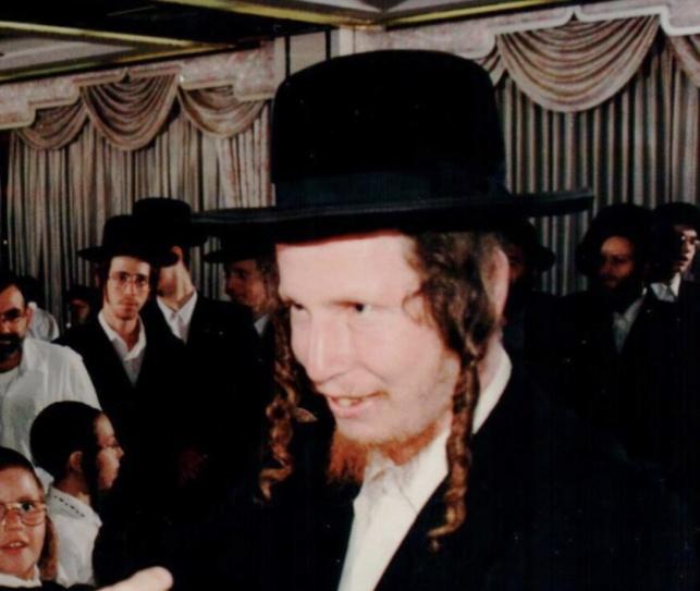 הבחור אהרן בצלאל דייטש