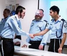 טקס סיום קורס השוטרים החרדים, היום - לראשונה: חוקרים חרדים ביחידת להב 433