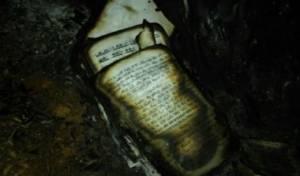 המשטרה: השריפה בבית הכנסת - הצתה