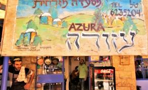 אוכל ירושלמי - דרגו: מהו המאכל הירושלמי הטוב ביותר?