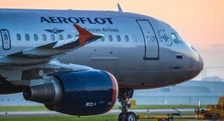 איירופלוט מותג התעופה החזק בעולם.