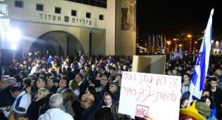 ההפגנה באשדוד, אמש - אבל אשמים אנחנו! // הרב ישראל גליס