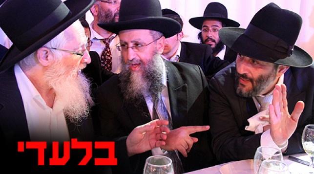 דרעי, הרב דוד יוסף ואחיו הרב יעקב (צילום: מאיר אלפסי)