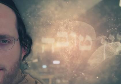 """מוטי וייס בסינגל קליפ חדש: """"עין טובה"""""""