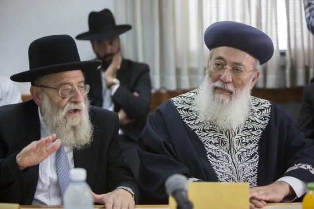 הרב עמאר והרב שטרן
