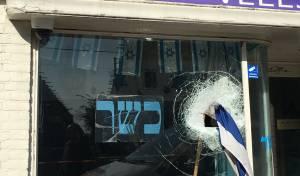 החלון המנופץ ודגל ישראל השרוף