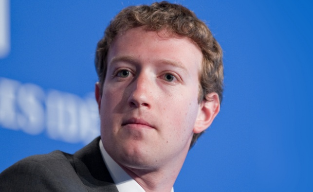 מייסד פייסבוק מארק צוקרברג
