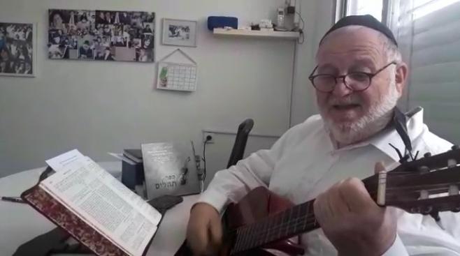 שמואל ברונר בדבר תורה חיזוק וגם שיר