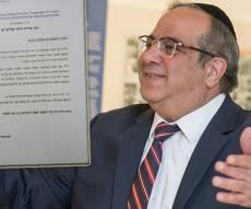 יגאל גואטה ומכתב ההתפטרות - גואטה: מתפטר כדי שלא תהיה לדרעי טרדה
