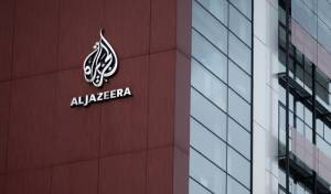 בניין משרדים של אל ג'זירה