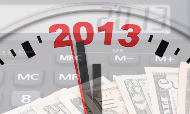 סוף שנת המס, כך תקבלו החזרים