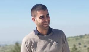 מאיר ישראל מחדש את הלהיט: 'אתה קדוש'