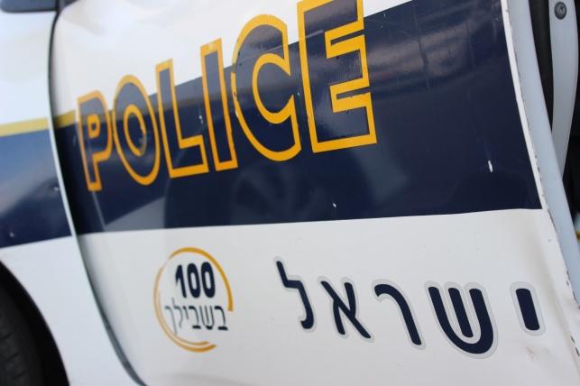 גבר בן 52 תקף אזרחים ושוטר - עד שנעצר