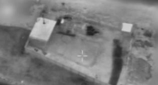 """צפו: כך תקף צה""""ל עשרות יעדי טרור בעזה"""