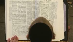 מעילה יז-יח • סיכום הדף היומי עם שאלות לחזרה ושינון