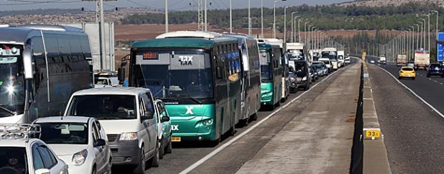 כביש 1 לירושלים, הבוקר