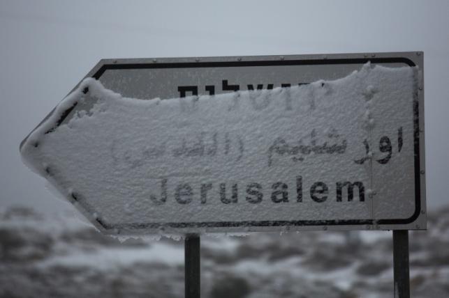 שלג בירושלים?
