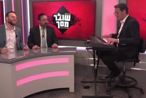 הרב הורוביץ לצד שוקי סלומון ואריק דביר