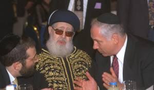 """מרן הגר""""ע יוסף עם נתניהו ודרעי, בשנת 1997"""