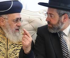 הרבנים הראשיים לישראל - הרבנים הראשיים ישתתפו בנאום טראמפ