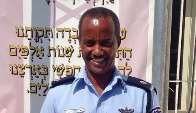 Картинки по запросу שוטרים אתיופים