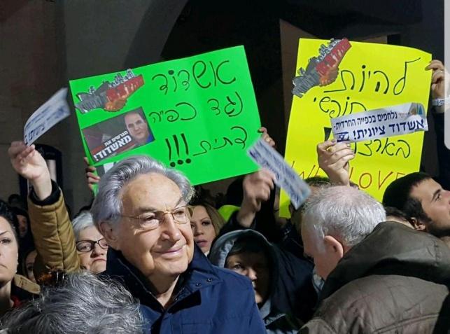 ההפגנה באשדוד, הערב