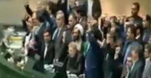 הפרלמנט האיראני