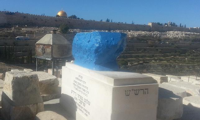 """קברו של הרש""""ש בהר הזיתים"""
