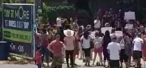ההפגנה