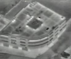 צפו: חיל האוויר תוקף את מטה חמאס בעזה