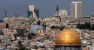 ירושלים: העיר המובילה בעליית מחירי הדיור בשנה האחרונה