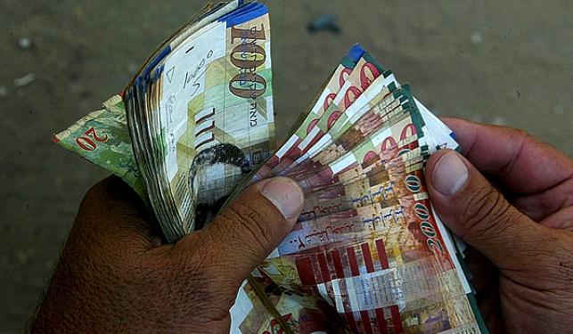 עסקאות במזומן - עד 7,500 שקלים