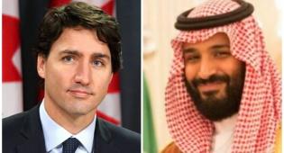 הנסיך הסעודי מוחמד בן סלמאן וראש ממשלת קנדה ג'סטין טרודו