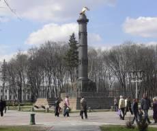 אנדרטה בעיר פולטבה